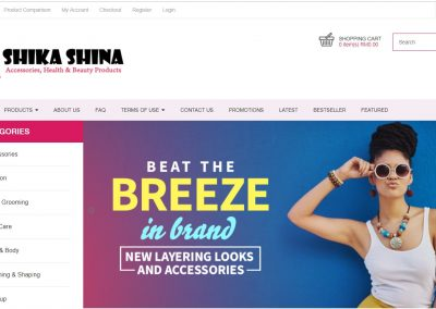 www.shikashina.com